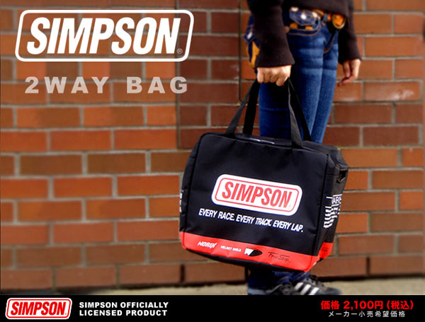 SIMPSON 2 WAY BAG