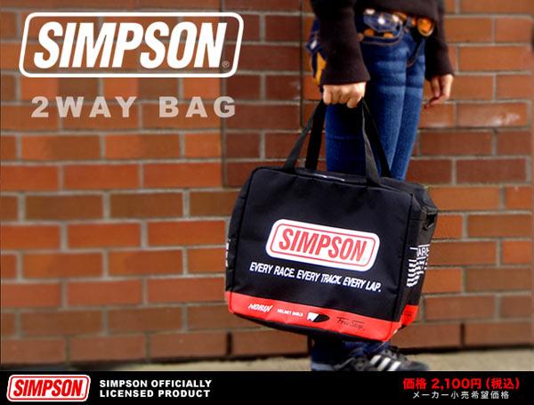 SIMPSON 2 WAY BAG